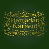 'Ramadan Kareem' dekorativ text stock illustrationer