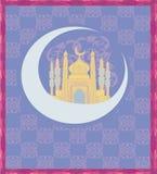 Ramadan Kareem Design Stockbilder