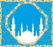 Ramadan Kareem Design ilustração royalty free