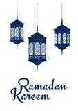 Ramadan Kareem design with arabic lanterns Royalty Free Stock Image