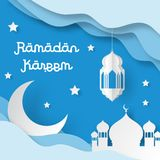 Ramadan Kareem Design Background Art de papier illustration de vecteur