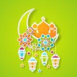 Ramadan Kareem Design Background Illustration Photographie stock libre de droits