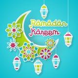 Ramadan Kareem Design Background illustration Arkivbilder