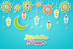 Ramadan Kareem Design Background illustration Royaltyfri Foto