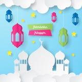 Ramadan kareem design background. Paper art. Ramadan kareem design background with lantern, moon, star, mosque paper art. illustration vector illustration