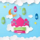 Ramadan kareem design background paper art. vector illustration. Ramadan kareem design background with lantern, moon, star, mosque paper art. vector illustration royalty free illustration