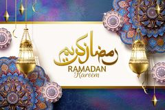 Ramadan Kareem Design libre illustration