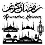 Ramadan Royalty Free Stock Image