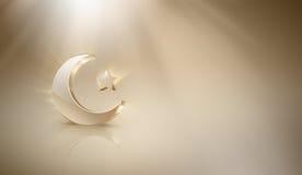 Ramadan Kareem design Stock Image