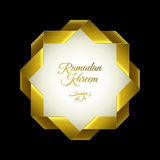 Ramadan Kareem design Royalty Free Stock Image
