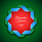 Ramadan Kareem design Royalty Free Stock Photo