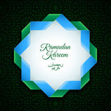 Ramadan Kareem design Royalty Free Stock Photography