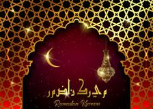 Ramadan Kareem design islamic crescent moon crescent and silhouette of mosque dome window with arabic motif and calligraphy. Ramadan Kareem design islamic stock illustration