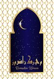 Ramadan Kareem design islamic crescent moon crescent and silhouette of mosque dome window with arabic motif and calligraphy. Vector Card illustration with stock illustration