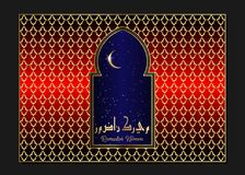 Ramadan Kareem design islamic crescent moon crescent and silhouette of mosque dome window with arabic motif and calligraphy Stock Photo