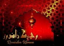 Ramadan Kareem design islamic crescent moon and silhouette of mosque dome window with golden arabic motif and calligraphy, bright. Arabic lamp decorated. Vector stock illustration