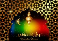 Ramadan Kareem design islamic crescent moon and silhouette of mosque dome window with golden arabic motif and calligraphy, bright royalty free illustration