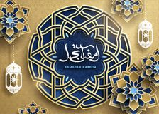 Ramadan Kareem design. Luxurious geometric floral pattern and fanoos in golden and blue color, Arabic calligraphy greeting poster vector illustration