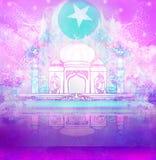Ramadan Kareem Design royalty free illustration