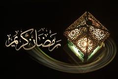 Ramadan Kareem: det är arabisk kalligrafi för muselmanberöm av deras fasta månad, översättningen av det är: Ramadanmånad Royaltyfria Bilder