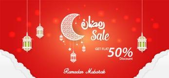 Ramadan Kareem 50% discount Sale Banner, cover Template Design. Vector Stock Photos