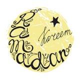 Ramadan Kareem doodle lettering in moon, linear Stock Photo
