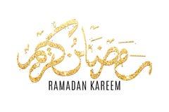 Ramadan Kareem E Scintilli dell'oro r Priorità bassa bianca Sabbia dorata Inscri illustrazione vettoriale
