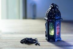 Ramadan Kareem/Eid Μουμπάρακ Στοκ Φωτογραφίες