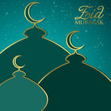 Ramadan Kareem vector illustration