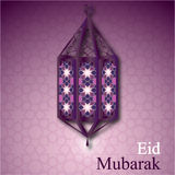 Ramadan Kareem, Eid mubarak greeting card. With arabic lantern on islamic purple background stock illustration