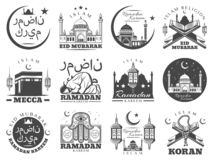Ramadan Kareem and Eid Mubarak muslim icons vector. Ramadan Kareem and Eid Mubarak greeting icons of Islam religion holiday. Muslim mosque Kaaba in Mecca with vector illustration