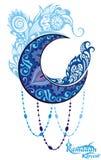 Ramadan Kareem (el Ramadán abundante) libre illustration