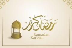 Ramadan kareem elegant and luxury greeting design with lantern and arabic calligraphy. Beautiful islamic eid card month background arabian illustration festival stock illustration