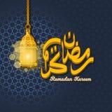 Ramadan Kareem en caligrafía árabe de la historieta 3D con la linterna luminosa libre illustration