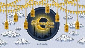 Ramadan Kareem en la palabra de oro 3D en Crescent Moon y la silueta de la mezquita del profeta ilustración del vector