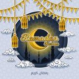 Ramadan Kareem en la palabra de oro 3D en la silueta de la luna y de la mezquita de Crecent con las banderas, la linterna y las n libre illustration
