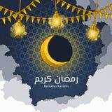 Ramadan Kareem en palabra árabe con la luna luminosa de Crecent en el fondo de la geometría, alrededor de banderas del festival,  ilustración del vector