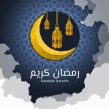 Ramadan Kareem en palabra árabe con la luna y la linterna de Crecent en el fondo de la geometría, alrededor de las nubes decorati ilustración del vector