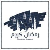 Ramadan Kareem en palabra árabe con la silueta de la mezquita y de la linterna de Mohamed del profeta stock de ilustración