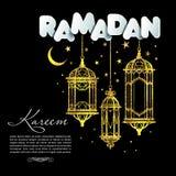 Ramadan Kareem för hälsningkort design med lampor och månar vektor illustrationer