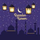 Ramadan Kareem ferieislam, mosk?er, minaret, illustrationer med arabiska lyktor och det guld- halvm?nformigt, stj?rnklar himmel royaltyfri illustrationer