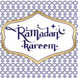 Ramadan Kareem Fondo brillante di vettore islamico di festa Fotografia Stock