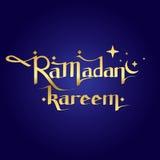 Ramadan Kareem Fondo brillante di vettore islamico di festa Immagine Stock Libera da Diritti