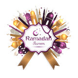 Ramadan Kareem frame with mosque. Vector abstract background