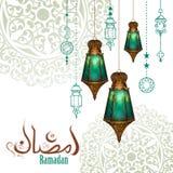 Ramadan Kareem Generous Ramadan greetings for Islam religious festival Eid with illuminated lamp. Illustration of Ramadan Kareem Generous Ramadan greetings for Stock Photo