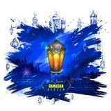 Ramadan Kareem Generous Ramadan-groeten voor Islam godsdienstig festival Eid met bouw de uit de vrije hand van schetsmekka vector illustratie