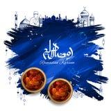 Ramadan Kareem Generous Ramadan hälsningar för den religiösa festivalen Eid för islam med freehand skissar Meckabyggnad royaltyfri illustrationer