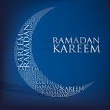 Ramadan Kareem Stock Photo