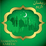 Ramadan Kareem Royalty Free Stock Photos