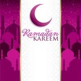 Ramadan Kareem. (Generous Ramadan) mosque card in format